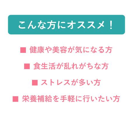 サプリ01